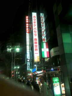 関東に行ってきました