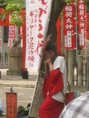 Amagasaki01