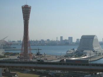 Kobe_1
