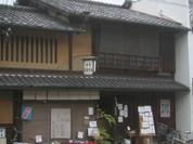 Kurikuma05_1