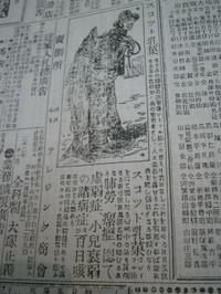 Meiji22_koukoku