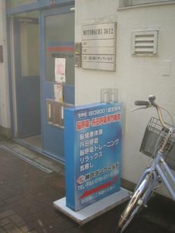 Motobura22