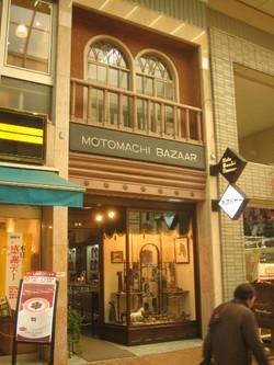 Motobura32