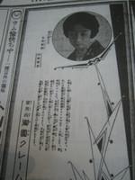 Taisyou15_kawasima