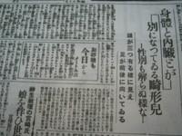 Taisyou15_kikeiji