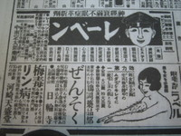 Taisyou15_koukoku