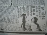 Taisyou15_koukoku02