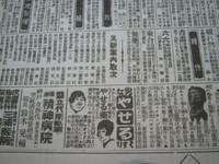 Taisyou15_koukoku03