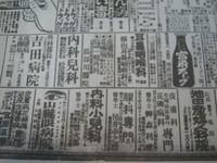 Taisyou4_iin