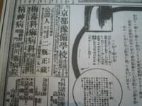 Taisyou4_koukoku