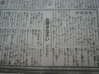 Taisyou4_okiki