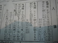 Taisyou4_youzyo